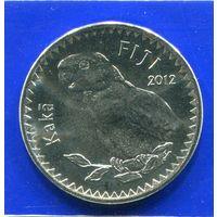 Фиджи 20 центов 2012 UNC