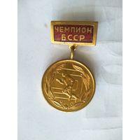 Чемпион БССР В отличном состоянии!!!