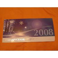 Поздравительная открытка Беларусбанка (автограф Председателя банка)