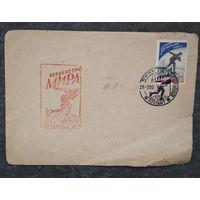 Клубный конверт. Первенство мира по конкобежному спорту. 1959 г. Марка. Спецгашение.
