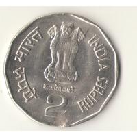 2 рупии 1998 г. Дембандху Читтаранджан. МД: Калькутта.