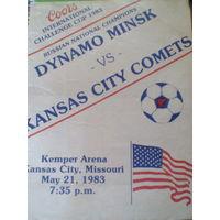 21.05.1983--Канзас Сити США--Динамо Минск--товар.матч