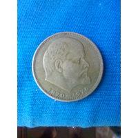 Монета 10 евро центов и 1 рубль ленин
