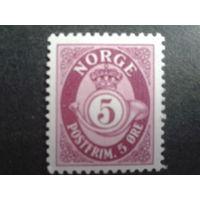 Норвегия 1962 стандарт