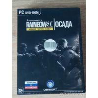 Tom Clancy's Rainbow Six: Осада (Коллекционное издание)