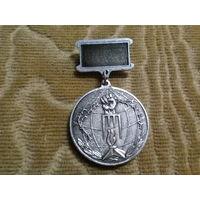 """Медаль."""" Узникам нацизма"""""""