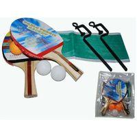 Набор для настольного тенниса (2 ракетки + 3 шарика +сетка со стойками)