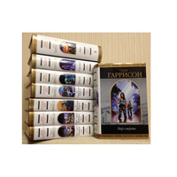 "Книги Гарри Гаррисона из серии ""Шедевры фантастики"" (комплект 8 книг)"