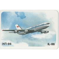 1986 Аэрофлот. Самолет ИЛ-86