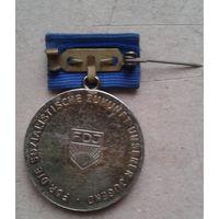 Медаль ГДР комсомол редкая
