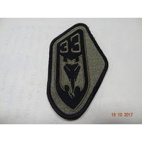 Шеврон ВВС одной из стран НАТО (на липучке)