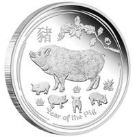 """Австралия 1 доллар 2019г. Австралийская лунная серия II: """"Год Свиньи"""". Пруф. Монета в капсуле; подарочном футляре; номерной сертификат; коробка. СЕРЕБРО 31,107гр.(1 oz)."""