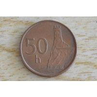 Словакия 50 геллеров 2001