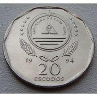 "Кабо-Верде. 20 эскудо 1994 год КМ#42 ""Парусник ""Novas de Alegria"""
