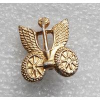 Эмблема петличная Автомобильные войска СССР #0014