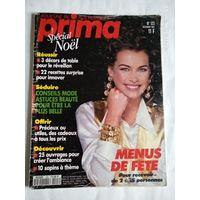 Журнал женский на французском языке 1992 года