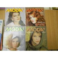 Moda (Cловакия)