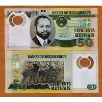Мозамбик 50 метикас 2011 ПОЛИМЕР ПРЕСС из пачки UNC