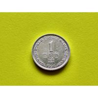 Шри-Ланка. 1 цент 1994.