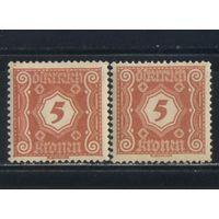 Австрия Респ Доплатные 1922 Номинал #106**