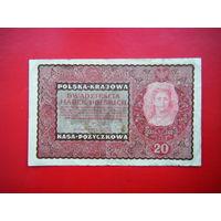 20 марок. 1919г.