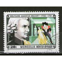 Монголия. Гашеная. Лот-6