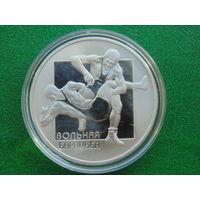 1 рубль Беларусь 2003г. Вольная борьба.