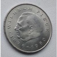 Германия - ГДР 20 марок, 1972 Первый президент ГДР - Вильгельм Пик 6-10-14