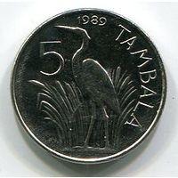 (A3) МАЛАВИ - 5 ТАМБАЛА 1989 UNC