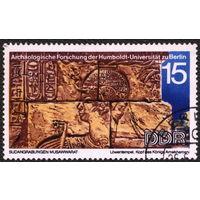 Космос. ГДР 1970. Археология, египетские находки. 15pf. Марка из серии, гаш.