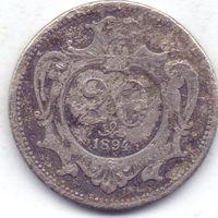 Австро-Венгрия, 20 геллеров 1894 года.