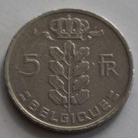 Бельгия, 5 франков 1972 г. 'BELGIQUE'