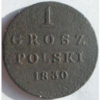 1 грош польский 1830