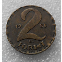 2 форинта 1980 Венгрия #01