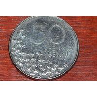 Финляндия 50 пенни 1991