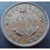 Ньюфаундленд 1 цент 1941