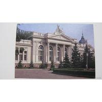 Органный зал г.Кишинёв 1989г