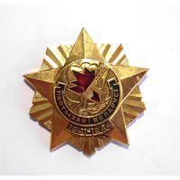Нагрудный знак Партизан Беларуси ПАРТЫЗАН БЕЛАРУСI 1941-1944