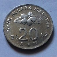 20 сен, Малайзия 2009 г.