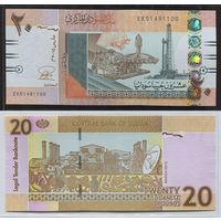 Распродажа коллекции. Судан. 20 фунтов 2015 года (P-74c - 2011-2017 Modified Color Issue)
