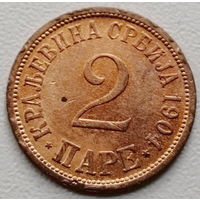 Сербия 2 пара 1904 2