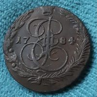 5 копеек 1784 года.