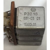 Реле РЭС10 ((цена за 3 штуки)) 031-03 01. РЭС 10
