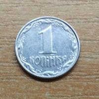 1 копейка 1992 Украина