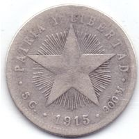 Куба,  20 сентаво 1915 года.