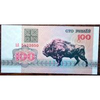 Беларусь, 100 рублей 1992 год