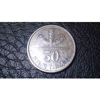 50 сантимов 2007 Латвия