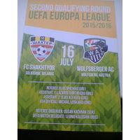 2015 год Шахтер Солигорск--Вольфсбергер Австрия--лига европы