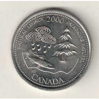 Канада 25 цент 2000 Природное наследие