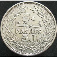 Ливан 50 пиастров 1952 серебро